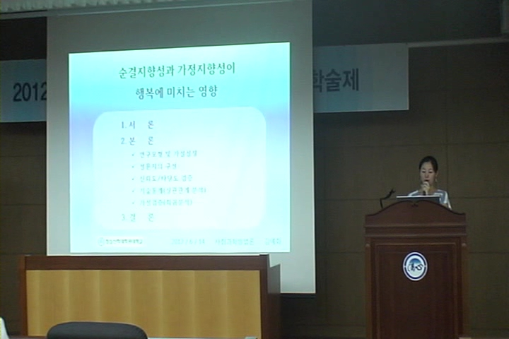 20120614_김예화.avi_000013413(2).jpg