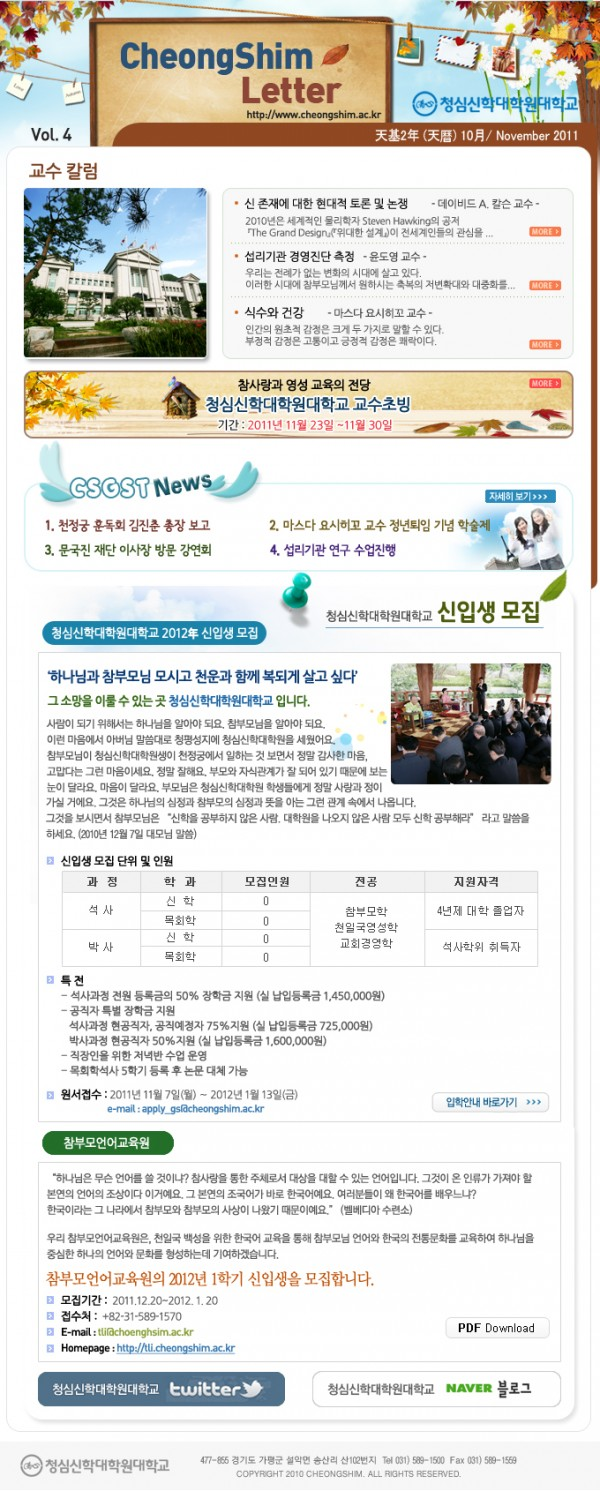 201111_mail.jpg