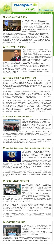 20120511_page.jpg